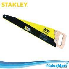 Stanley (20-505) 24 Wood Handle Saw