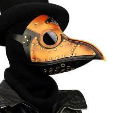 Steampunk Plague Doctor Faux Leather Birds Beak Masks Halloween Props ( size:2 )