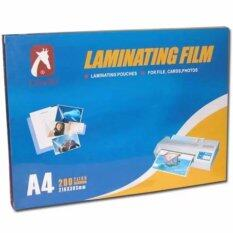 Super Premium A4 Size Laminator Film ( 1 Box ) By Happy Shop..