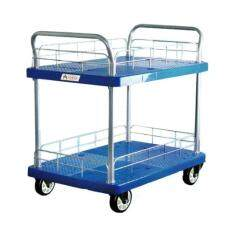 Tahan PVC Platform Two Tier Hand Truck 730MM (L) x 490MM (W) 150KG (Max. Load) with Protective Mesh