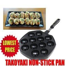 Takoyaki Non-Stick Pan (black) By Defashionqueen.