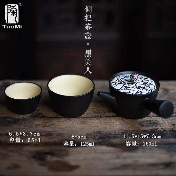 Su Tao Mi Simple Tea A Pot Stoneware(mountain Habitat Passenger Plane Color) By Lianshuo Trade.