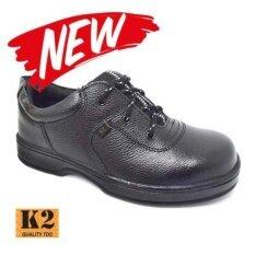 TE7000X K2 SAFETY SHOE, WORKPLACE SHOE SIZE 38 (UK:5)