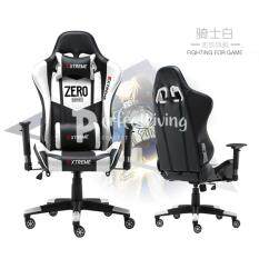 THRONE Gaming Chair Office Chair  - KNIGHT SERIES by PerfectLiving