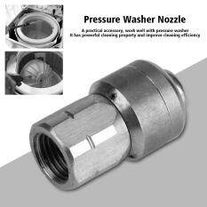 TMISHION Stainless Steel 1/4 Female Rotary Nozzle Pressure Washer Drain Cleaning Accessory