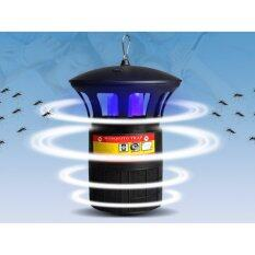 U-safe Electric LED Mosquito Trap