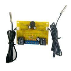 Ubest Digital Display Temperature Controller Thermostat Incubator Thermoregulator 12V