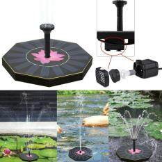 Ubest Octagonal-shaped Solar Floating Fountain Water Pump For Garden Pool Plants Black & Pink