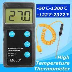 US K Type Black High Temperature Thermometer Pyrometer + Probe Kit 1300℃ 2327℉