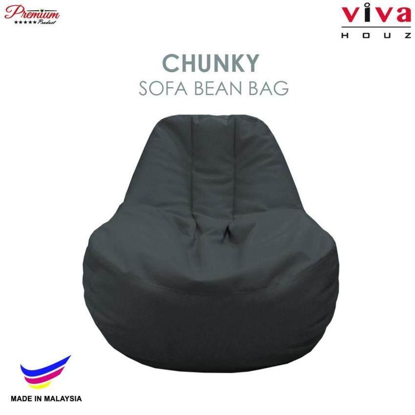 Dynamic Inflatable Beanbag Chair Outdoor Beach Sofa Outdoor Furniture Furniture