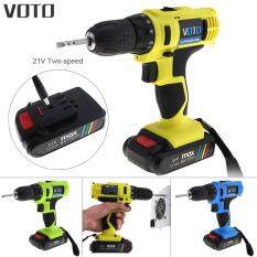 VOTO AC Cordless 21V Electric Screwdriver with Two-speed Adjustment Button for Handling Screws / Punching