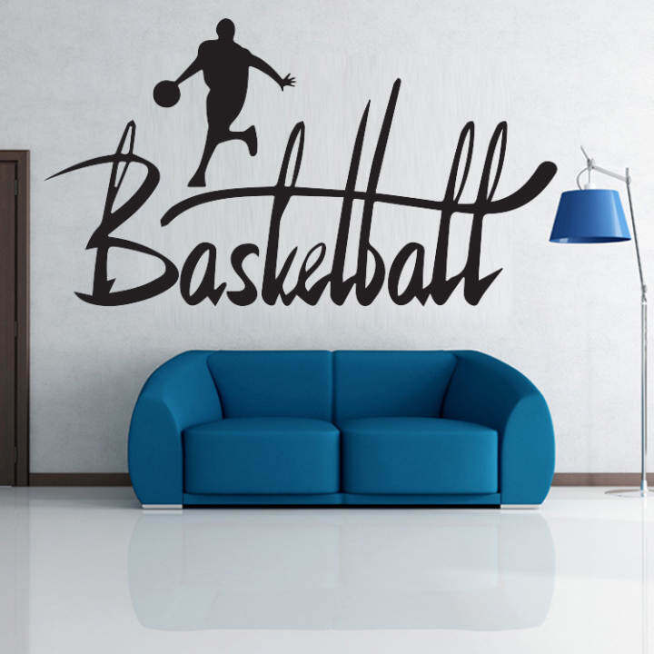 Wallpaper Sports Basketball Inspirational Wall Stickers Bedroom Living Room Decorative Wall Stickers A11QT0112