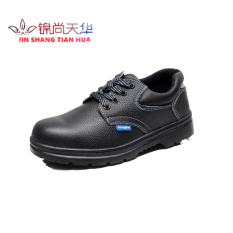 Hong gu Labor Safety Work Shoes Protective Shoes Safety Shoes Piercing Oil Resistant Acid-base Anti-slip Wear-Resistant Breathable Leather