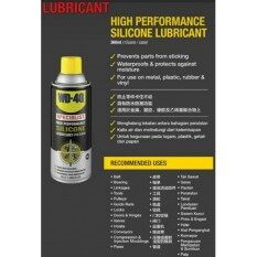 WD40 Specialist High Performance Silicone Lubricant 360mL