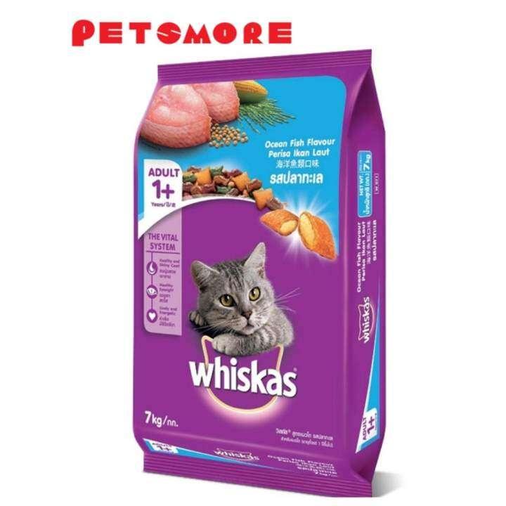 Buy Cat Food Online Kuala Lumpur