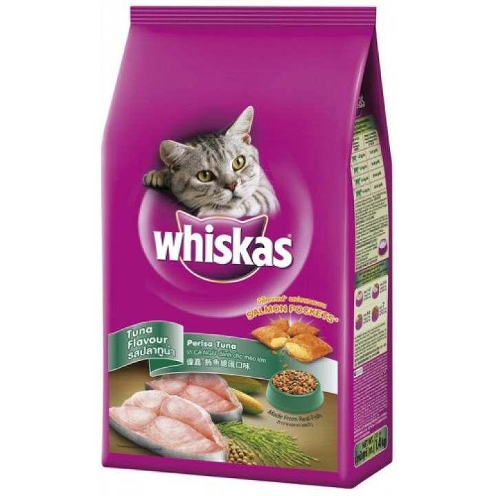 Cheap Whiskas Dry Cat Food
