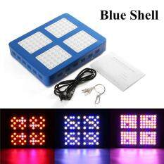With box 600W Actual 120W Double Chip 120 Beads Full Spectrum Plant Light Material AC85 ~ 265V Black US Plug