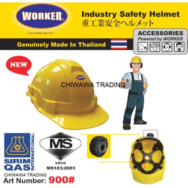 WORKER INDUSTRIAL SAFETY HELMET (RACHET) SIRIM CERTIFIED (Orange)
