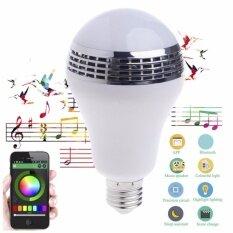 Hình ảnh (HOT SALE) APP E27 Remote Control Lamp Bulb LED Speaker Bluetooth 4.0 Music LED RGB Light