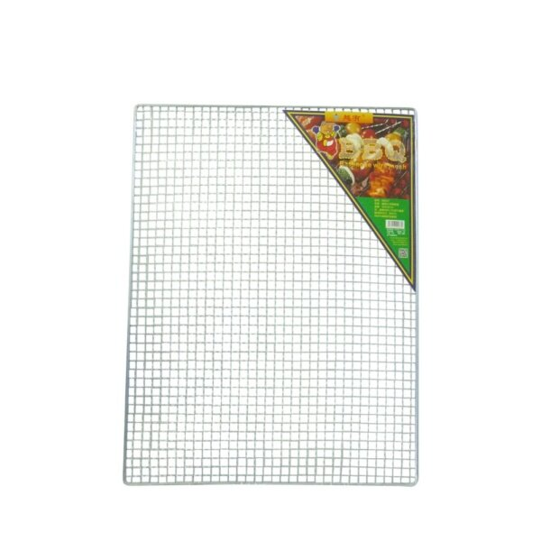 YY Outdoor Food Grills Accessories Barbecue Iron BBQ Net Small (BB015)