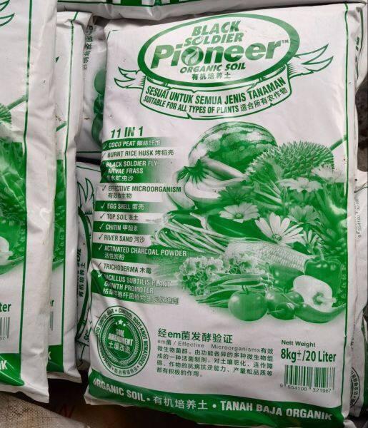[ 8kg±/20L ] Black Soldier Pioneer 11 IN 1 Organic Soil 有机培养土 Tanah Baja Hitam Organik Pokok Sayur Bunga