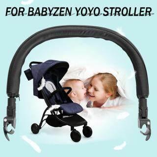 Tấm Chắn Tay Vịn Xe Đẩy Xe Đẩy Em Bé, Phụ Kiện Tay Lái Quán Bar Dành Cho Babyzen- thumbnail
