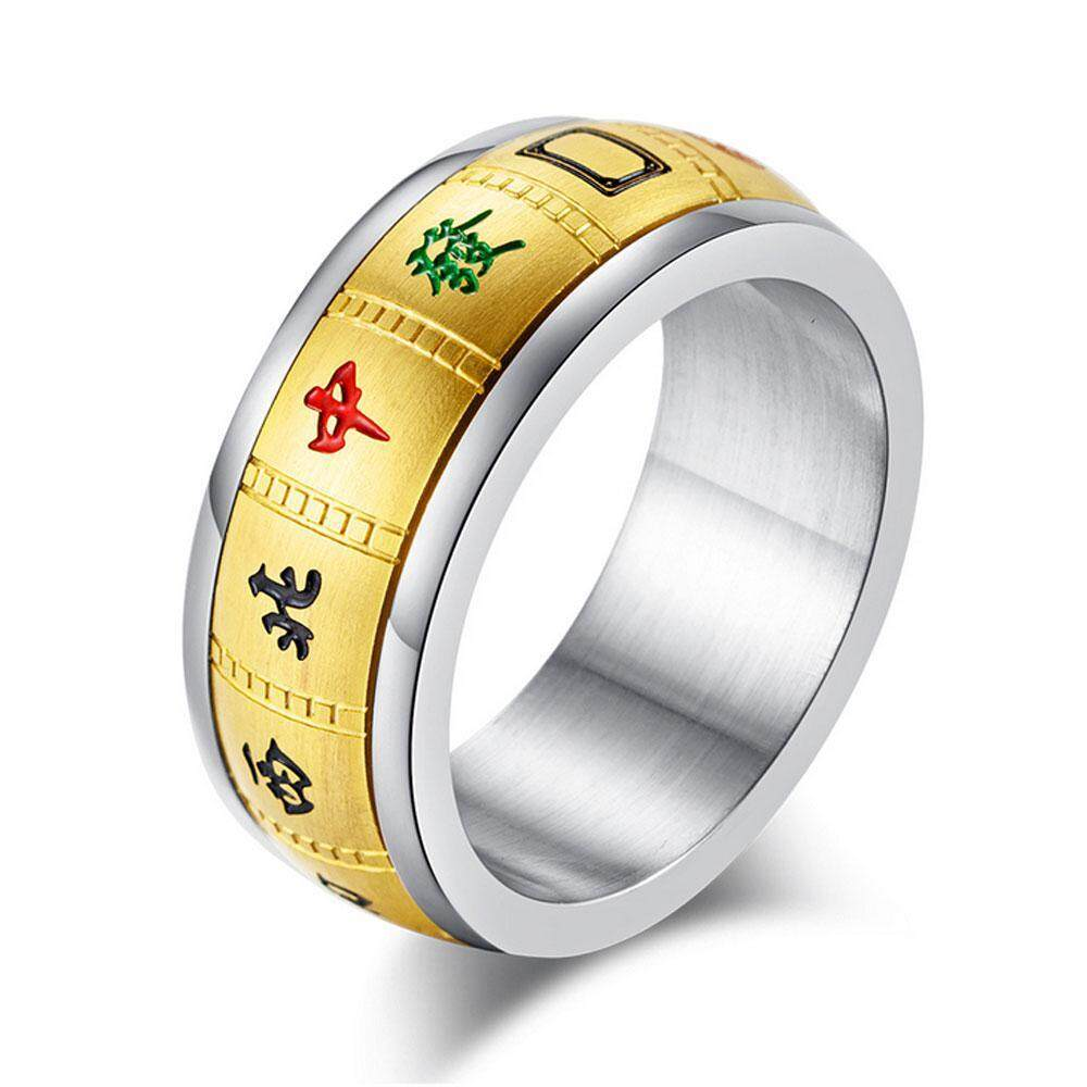 c83fdaafa OutFlety Titanium Stainless Steel Rings, 9mm Novelty Chinese Style  Rotatable Mahjong Luck Rings, Unisex