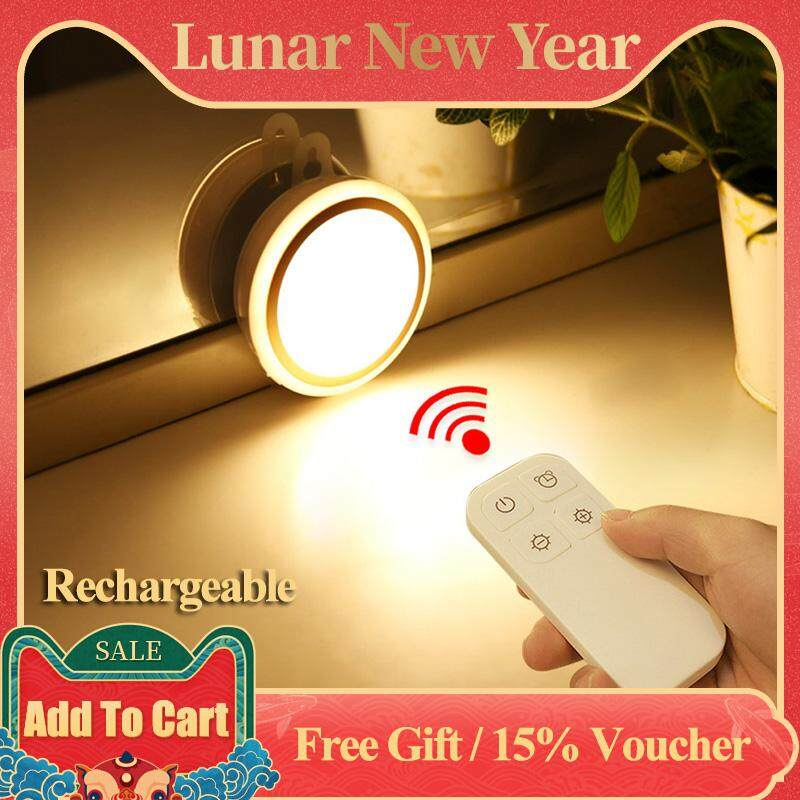 【Free Gift】Rechargeable Wireless 5 LED Night Light Remote Control Lamp for Hallway Cabinet