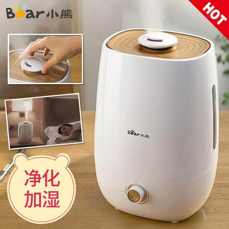 Bear JSQ-A50U1 Humidifier 5L large capacity Household mute Bedroom office air humidifier Household mini aromatherapy humidification Singapore