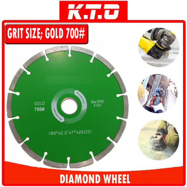 """1PCS 7"""" DIAMOND CUTTER WHEEL BLADE ANGLE GRINDER WHEEL for CONCRETE STONE MARBLE and CERAMIC"""