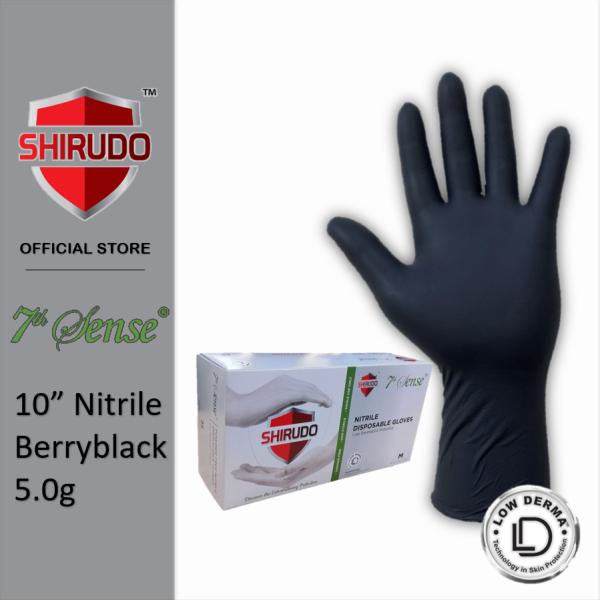 SHIRUDO 7th Sense BerryBlack [100pcs] 10 Nitrile Powder Free Disposable Glove Low Derma 5.0g