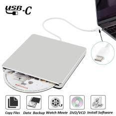 USB Siêu Mỏng Bên Ngoài Ổ ĐĨA DVD Đốt Ổ Đĩa Quang CD +/-RW DVD +/-RW SuperDrive đĩa Duplicator Tương Thích với Mac Macbook Pro Air iMac và laptop