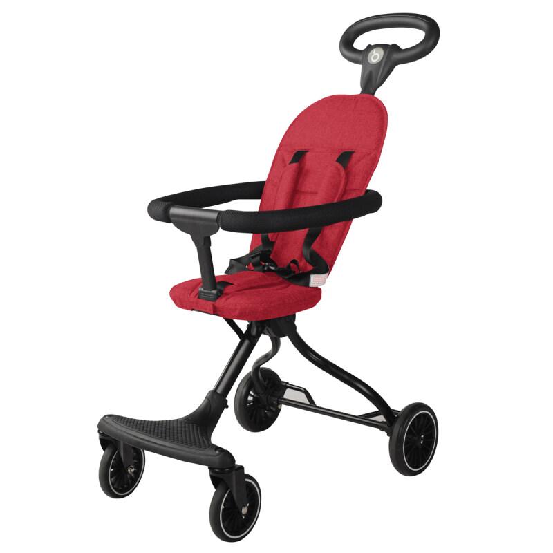 BaoBaoHao Magic Baby Stroller V2 Singapore