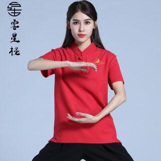 Polysaccharide A Tai Chi Suit Trang Phục Võ Thuật Cho Nam Và Nữ Áo Thun Dài Tay, Taijiquan Than Bộ Đồ Đi Làm Ngắn Tay Mùa Hè Mỏng Gió Trung Quốc thumbnail