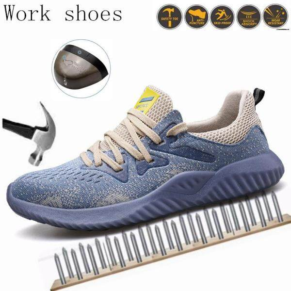 New Flying Woven Safety Shoes Smash-proof Puncture Safety Shoes Light and Breathable Mesh Sports Work Shoes
