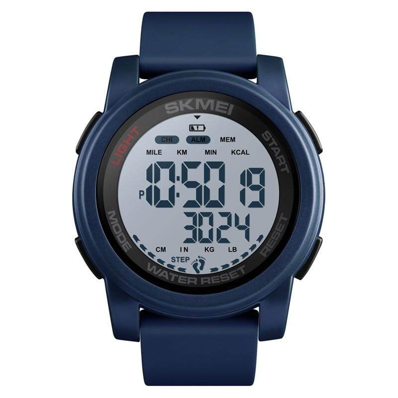 Nest9 SKMEI Fashion Outdoor Sports Mens Watches Multi-functional Student Wrist Watch Pedometer Mileage Calorie Mountaineering Electronic Watch 1469 Malaysia