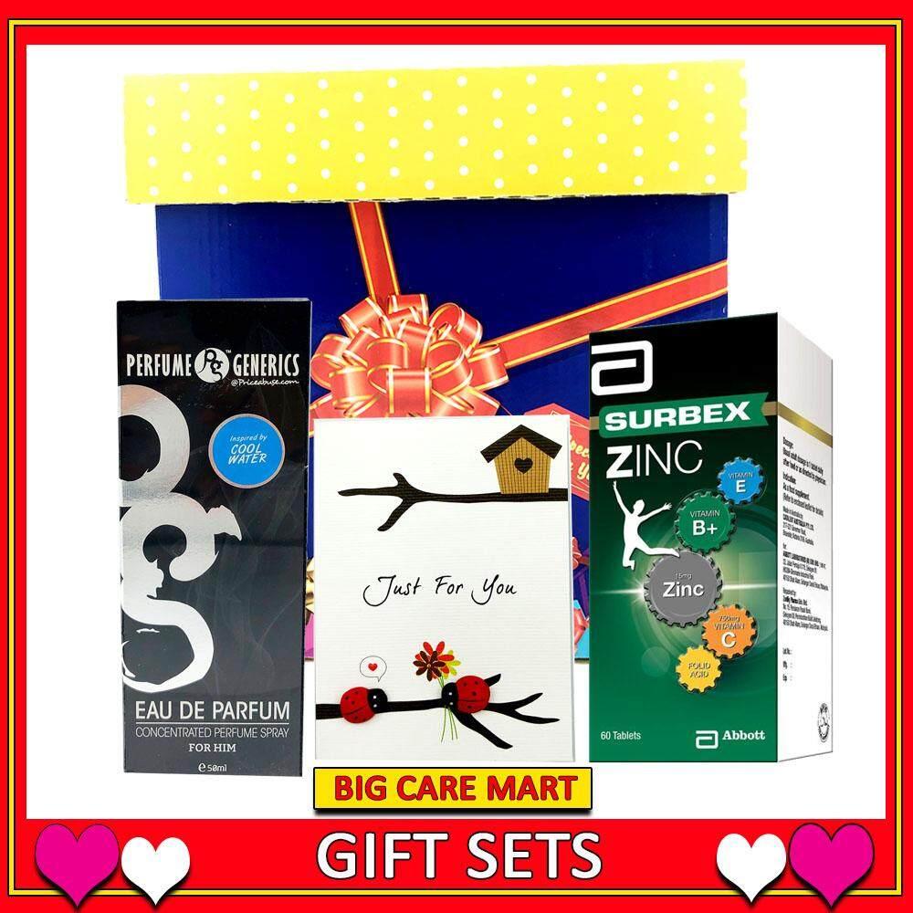 Valentine Gift for Men : Surbex Zinc + Perfume Set