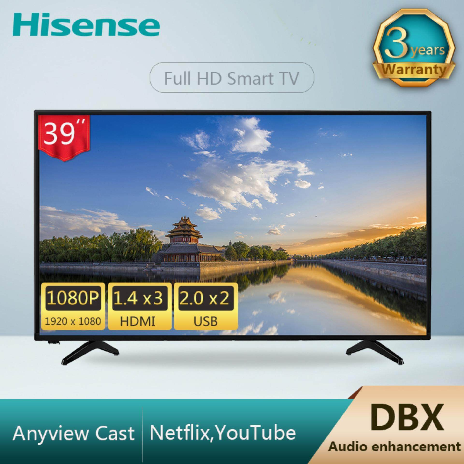 dcec7713c95eb5 Smart Televisions With Best Online Price In Malaysia