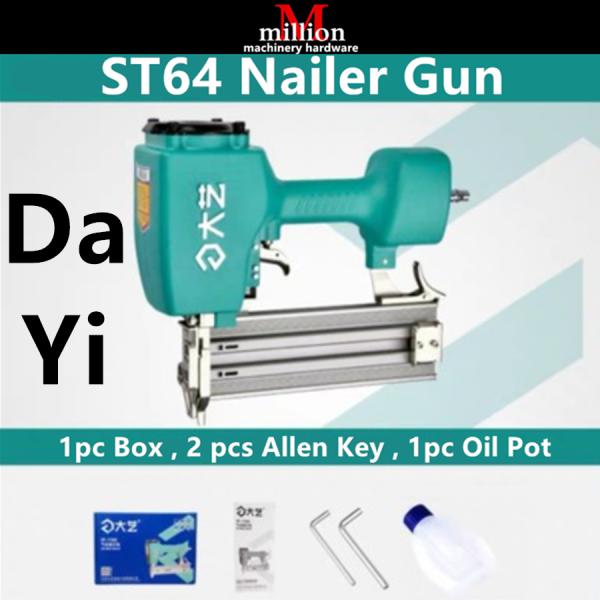millionhardware - Zhuofan / Dayi ST64 Pmeumatic Air Nail / Concrete Nailer Gun