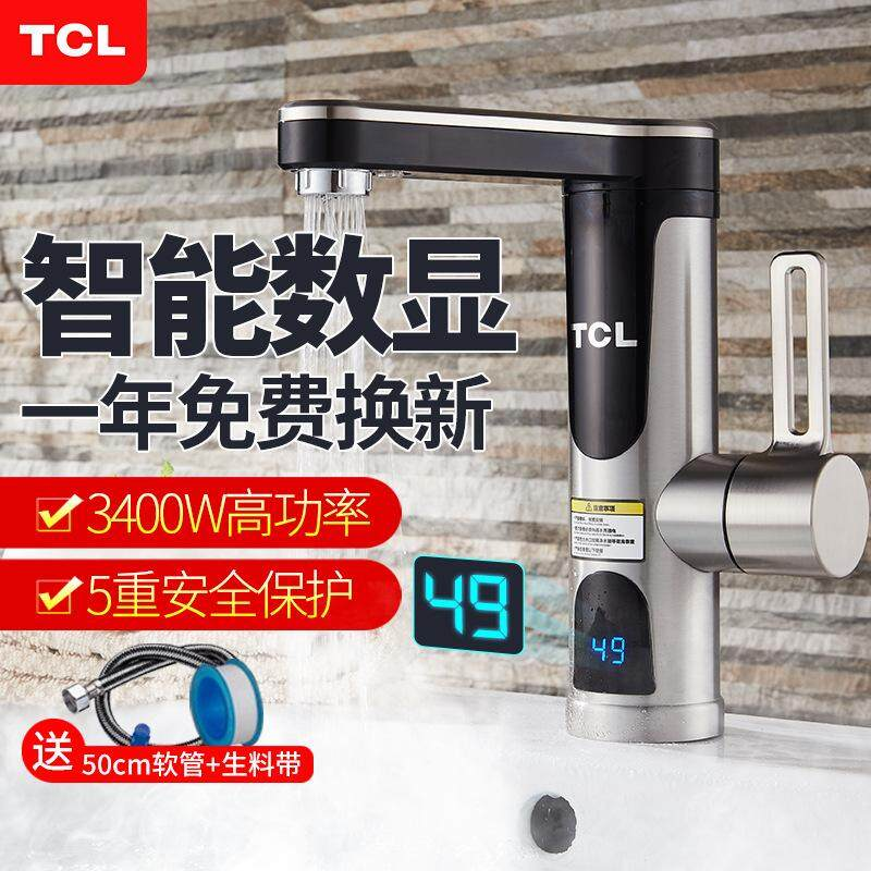 TDR-30JX04 Electric Hot Water Faucet Hot and Instant Heating Kitchen Kitchen Water Heater Faucet