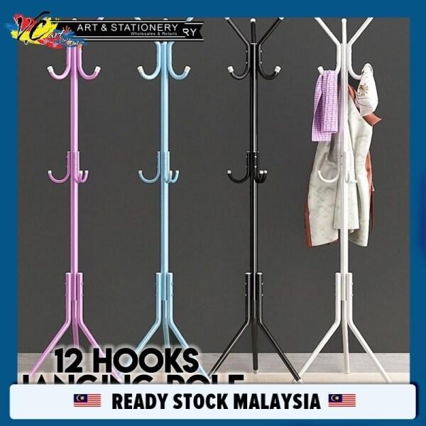 12 Hooks Hanging Pole/Metal Coat Hanger Rack Stand