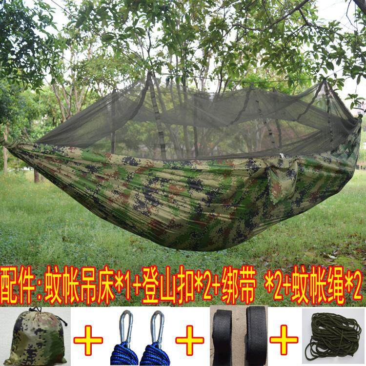 ZST Parachute Cloth Strong Outdoor Camping Hammock Hanging Tent Bedwith Mosquito Net 2 Persons Style For Hiking Camping Travel Beachyard Camouflage