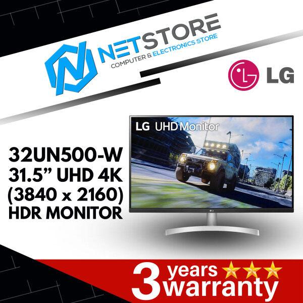 """LG 32UN500-W 31.5"""" UHD 4K (3840 x 2160) HDR MONITOR Malaysia"""