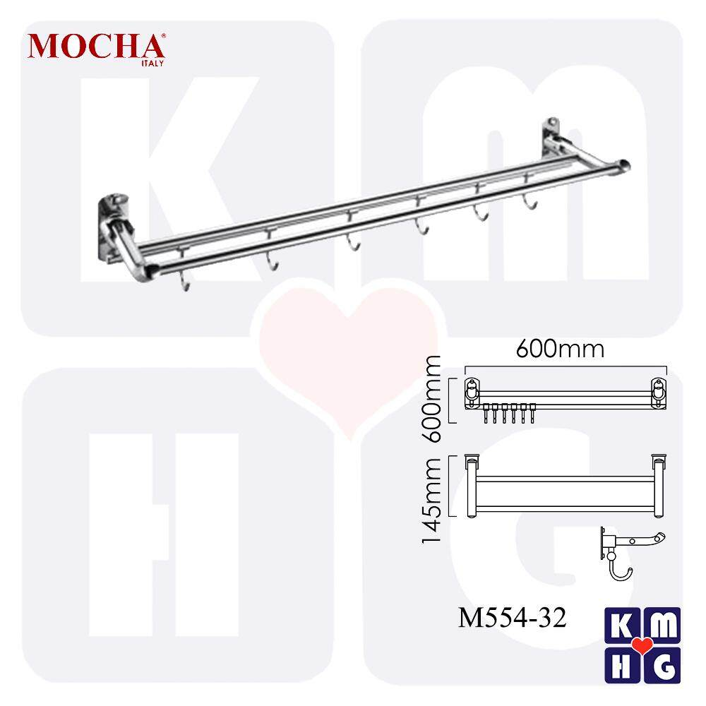 MOCHA Italy - Stainless Steel Towel Bar 26 (M555-32)