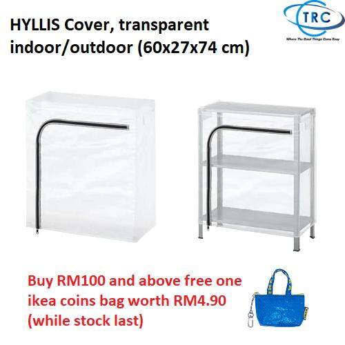 [Ready stock] Ikea HYLLIS Cover, transparent indoor/outdoor (60x27x74cm)