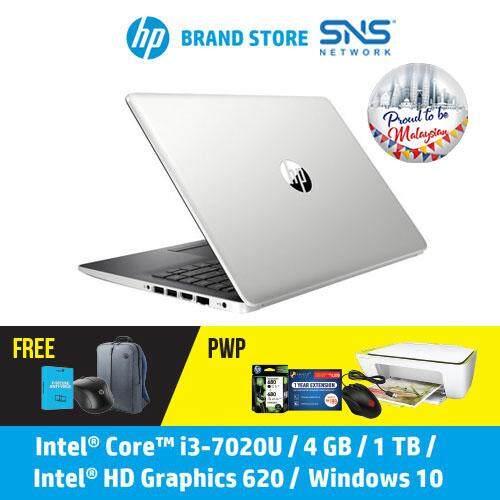 NEW HP 14-ck0099TU / 14-ck0100TU / 14-ck0101TU 14