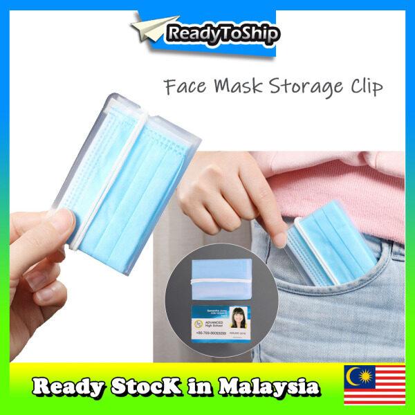 Portable Face Mask Storage Clip Face Mask Organizer Case Holder Cover 口罩收纳夹口罩夹