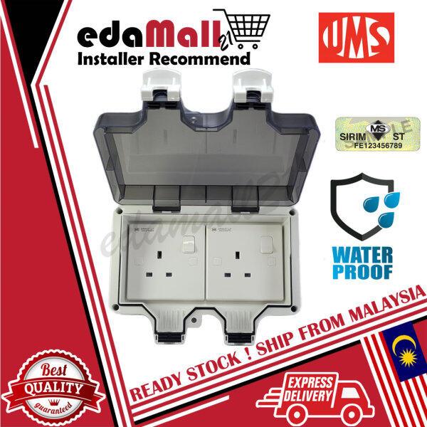 2 Gang Outdoor Waterproof Plug Socket Box with 13A Power Plug Socket - Double Port Wall Socket - Safe Wall Socket
