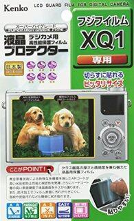 Kenko LCD Bảo Vệ Phim LCD Protector FUJIFILM KLP-FXQ1 Cho Cao Cấp Máy Ảnh Kỹ Thuật Số Nhỏ Gọn XQ1 thumbnail