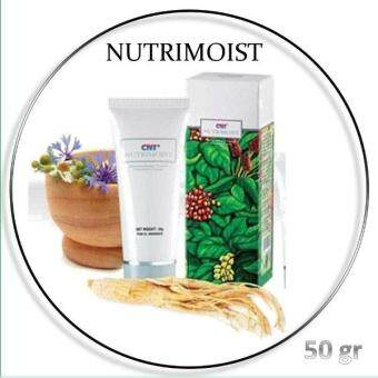 CNI Nutrimoist 喜临门救肤膏 (50g) - Best to apply on wound, fast healing and no scar